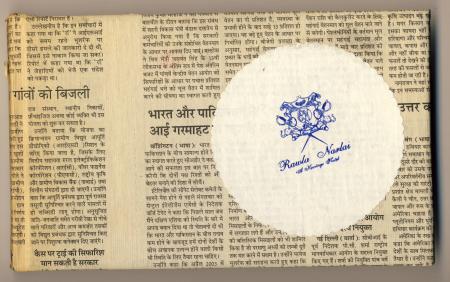 2004 Rajasthan