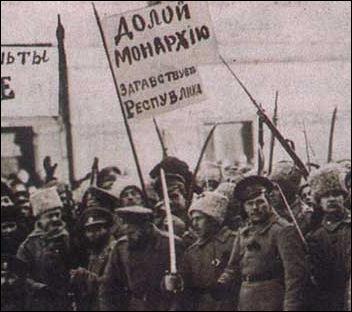 Journées révolutionnaires