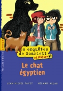 02-Le chat égyptien
